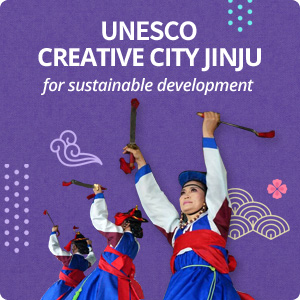 CREATIVE CITY JINJU for sustainable development