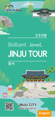 Brilliant Jewel, Jinju Tour